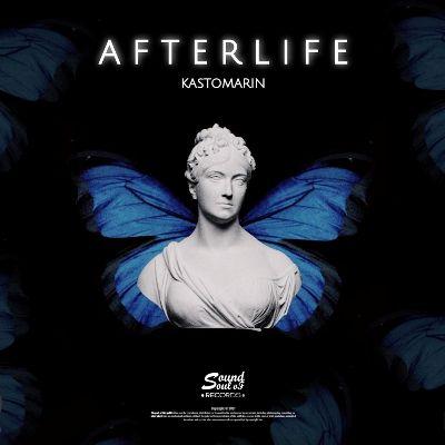 KastomariN — Afterlife