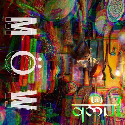 Mow — Mande Le