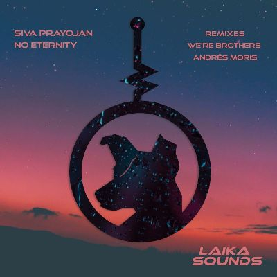 Siva Prayojan — No Eternity