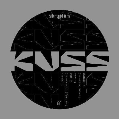 Kuss — Wires